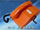 HC-1桌式磁石电话机 磁石电话机