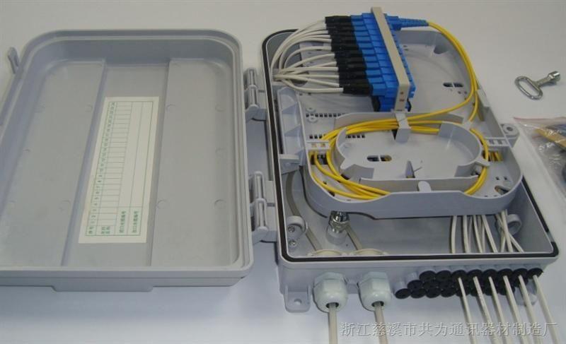 [图]24芯光纤分纤箱(24芯光缆