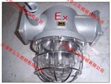 高压钠灯DGS70/127N(B)隔爆型钠灯