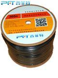 【厂家直销】优质PFT--六类非屏蔽网线弱电线材网线/网络通信线