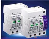 OBO浪涌保护器V20-C/3+NPE OBO电源防雷器V25-B+C 提供OEM贴牌