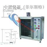 塑料垂直/水平燃烧试验机(中诺仪器生产)