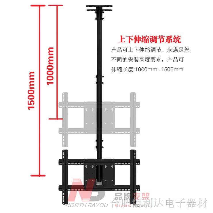 安庆市液晶电视机吊架