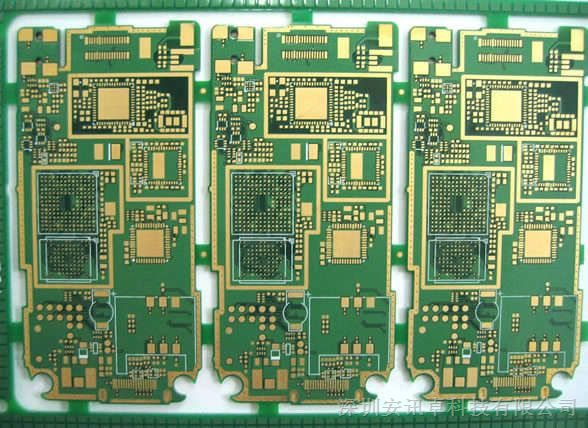 pcb电路板价格_PCB电路板