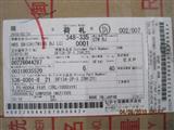HIROSE连接器 DF13A-2P-1.25H(21)现货