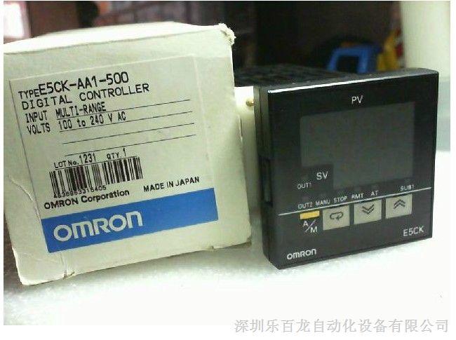 omron欧姆龙温控器 e5ck-aa1-500 原装全新正品 温控仪表