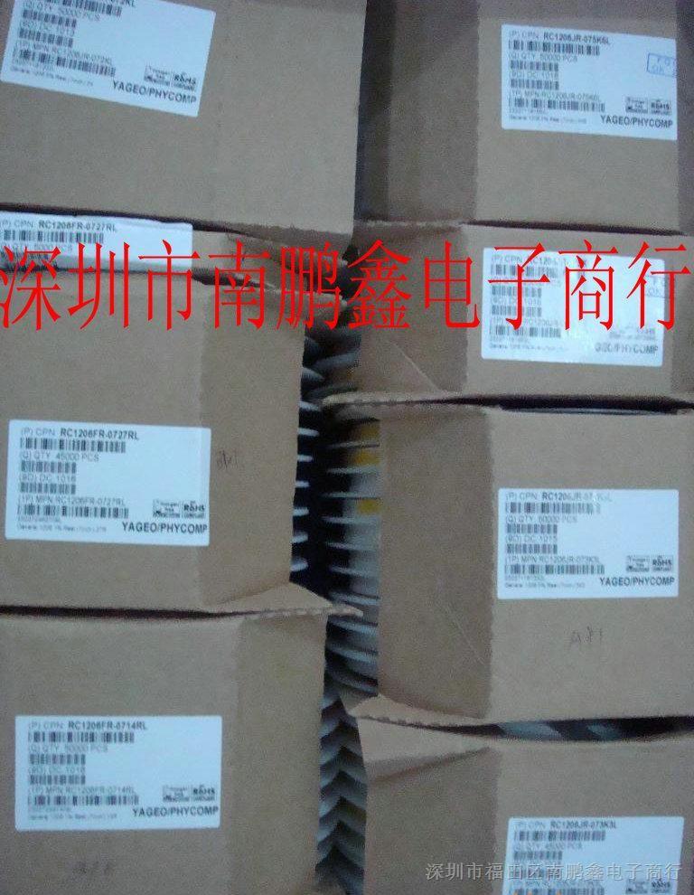 型安装方式贴片式包装方式卷带编带包装  一,国巨电容结构图: &