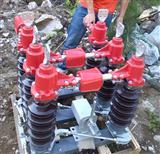 35KV高压隔离开关价格|西安GW4-35D隔离开关
