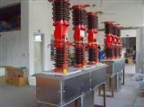 35KV电站专用断路器;;西安ZW17-35真空断路器价格