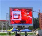 深圳led显示屏,led显示屏生产厂家