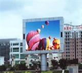 深圳led显示屏价格最优服务最好