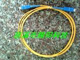 SC光纤跳线 SC单模光纤跳线价格