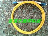 LC-LC光纤跳线 LC光纤跳线 LC多模跳线