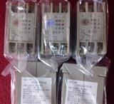 三相交流保护继电器ABJ1-14WBX(厂家直销)