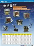 电抗器、电抗器制造商