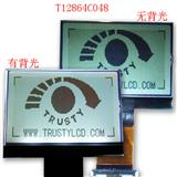 2寸LCD显示屏 12864点阵COG液晶屏模块