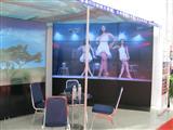 三星55液晶拼接屏代理,深圳55寸液晶电视墙价格