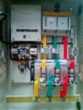 30千瓦软起动柜 660V在线式破碎机控制柜