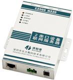 双向传输RS422/232/485转以太网络模块