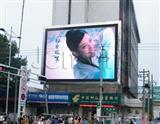 湖北-武汉led显示屏,武汉led电子屏厂家,武汉led全彩屏价格