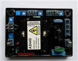 AS440斯坦福发电机电子调压器