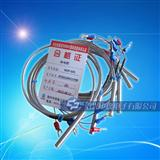绍兴中仪 PT100热电阻