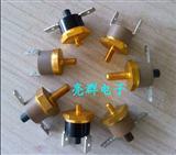 温控开关 KSD301温控器 过热保护器