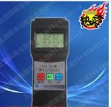 数字大气压力计,数字大气压计,上海生产LTP-301数字大气压力计