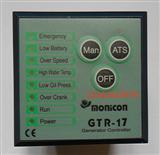 GTR-17柴油发电机控制器