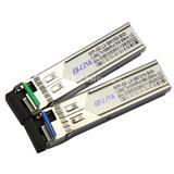 全新质保三年 TP-LINK SFP千兆单纤双向BIDI光纤模块10KM