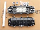 12芯 24芯 48芯光缆接头盒