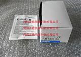 E3S-AT61日本欧姆龙光电开关光电传感器