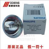飞利浦PHILIPS 6834 EFP 12V100W GZ6.35 409737 卤素显微镜灯杯