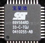 SST89V564RD-33-C-TQJ