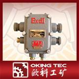 井下电动开关的维修用防爆通信接线盒
