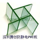 腾创阻燃抗化学腐蚀抗静电PVC