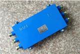 JHHG-4/4矿用本安光缆盘仟盒
