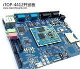 北京迅为SamSung四核cortex-A9 ARM开发板