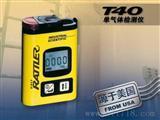 T40单气体检测仪