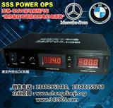 杜化品牌SSSpower直流全自动充电机,大功率连续可调开关电源式充电机