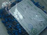 高压瓷片电容 Y电容 221/1KV