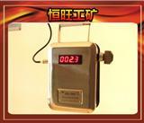 GCG-1000型粉尘浓度传感器 粉尘传感器