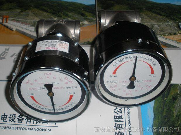jxb机械液压过速保护装置   uxj磁翻板液位计&