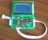 自动螺丝机控制器 单片机控制电路 螺丝机控制板