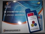 榆林一氧化碳检测仪