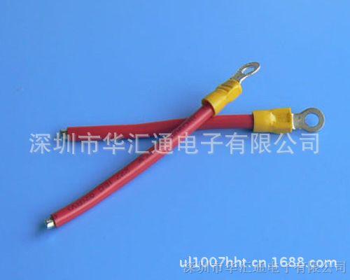 各种电子专用的特殊连接线,广泛用于显示器,家用电手器,复印机,传真机