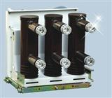 VS1-12质量最好的高压断路器生产厂家