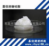 东莞硅脂品牌-业内领先的绝缘防水密封性能