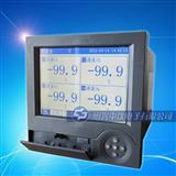 绍兴中仪 ZYW130-RC单色无纸记录仪