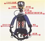 原装进口巴固C900正压式空气呼吸器